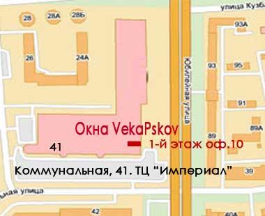 "Окна VekaPskov на карте. ТЦ ""Империал"" 1-ый этаж."