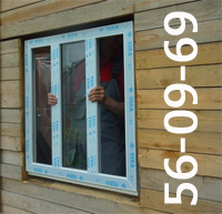 Пластиковые окна дача Псков