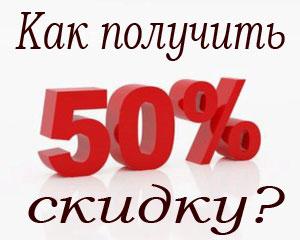 Окна Псков со скидкой