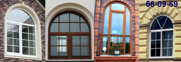 Арочные окна в Пскове