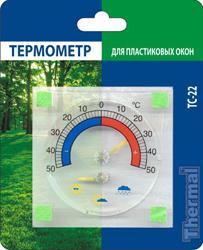 Термометр на окна совмещенный с гигрометром.