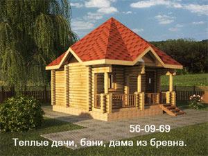 Дом из бревна Псков