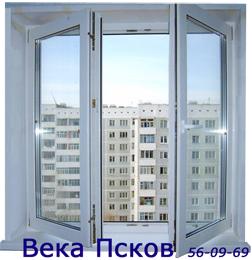 Распашные штульповые окна в Пскове