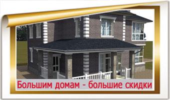 Окна скидка купить в Пскове