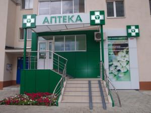 Входная группа для аптеки Псков