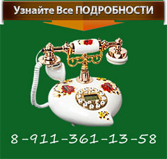 подарки в Пскове на Новый год купить